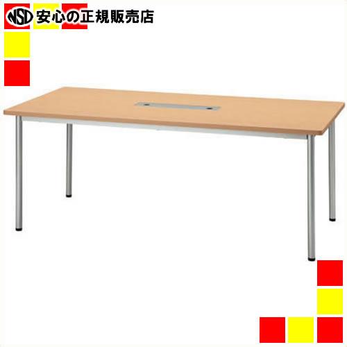 【キャッシュレス5%還元】《 ジョインテックス 》 テーブル PJN1890 ナチュラル