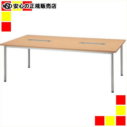 【キャッシュレス5%還元】《 ジョインテックス 》 テーブル PJN2112 ナチュラル