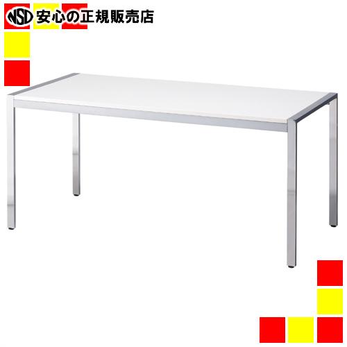 【キャッシュレス5%還元】《 ジョインテックス 》 テーブル KE-1575W ホワイト