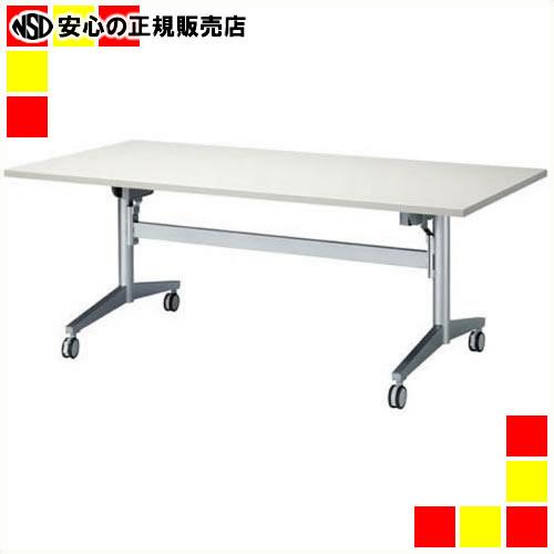 《 ジョインテックス 》 ワークテーブル YA-F1890W