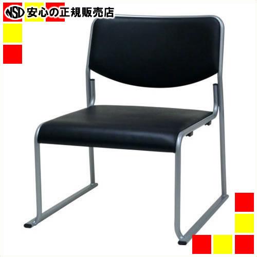 《 サンケイ 》 スタッキングチェア CD79-MX ブラック