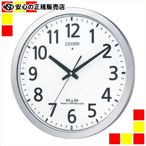 《 リズム時計 》 シチズン電波掛時計 8MY462-019