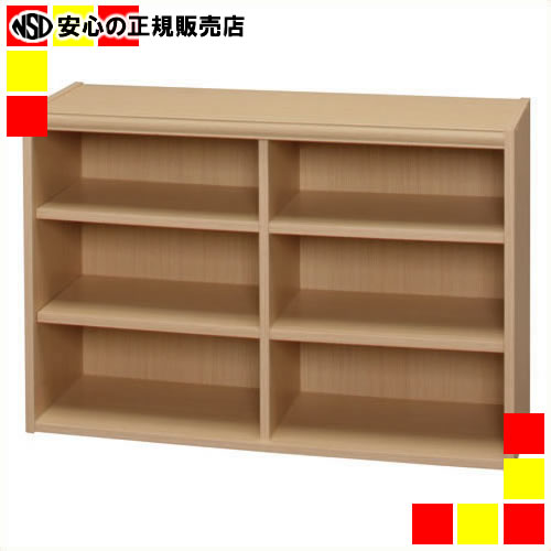 【キャッシュレス5%還元】《 アイリスオーヤマ 》 木製棚 FRE-6090