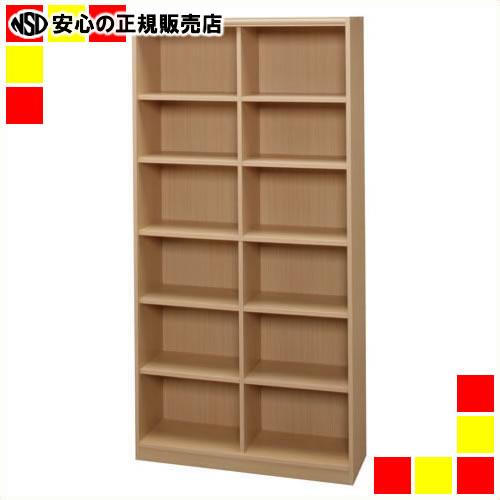 【キャッシュレス5%還元】《 アイリスオーヤマ 》 木製棚 FRE-1890
