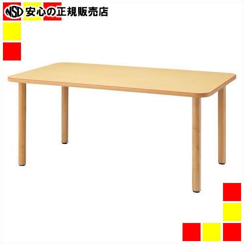 《 FRENZ 》 福祉用木製テーブル MT-1690 NA