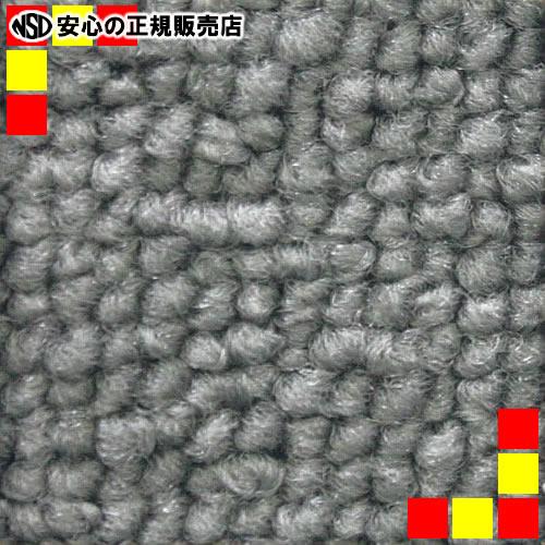 《 スミノエ 》 タイルカーペット ECOS LP-2035 20枚入り