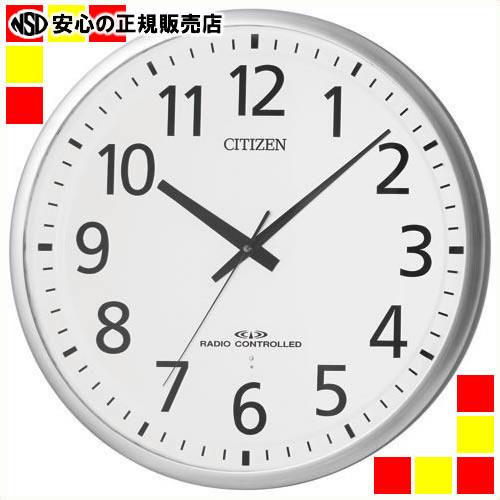 《 リズム時計 》 シチズン電波掛時計 8MY465-019