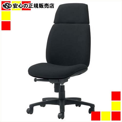 プラスの事務用チェアがお買い得 日本メーカー新品 《 割り引き プラス 》 KC-UC62SLJ BK 事務イスU