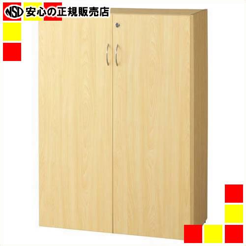 【キャッシュレス5%還元】《 アール・エフ・ヤマカワ 》 レーニョ2 木製棚 RFLS-NJHFD ナチュラル
