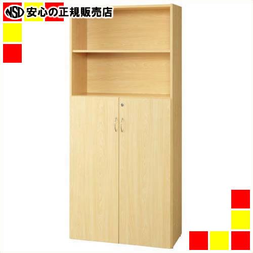 《 アール・エフ・ヤマカワ 》 レーニョ2 木製棚 RFHS-NJHFD ナチュラル