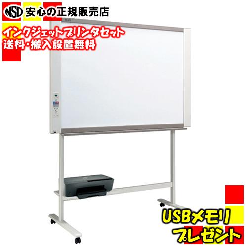 送料・搬入・設置が無料!!《 プラス 》 コピーボードN-21SI-OJ6100