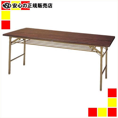 【キャッシュレス5%還元】《 ジョインテックス 》 脚折りたたみテーブル DS-2R