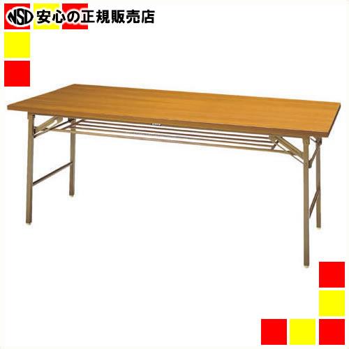 《 ジョインテックス 》 脚折りたたみテーブル DS-2T