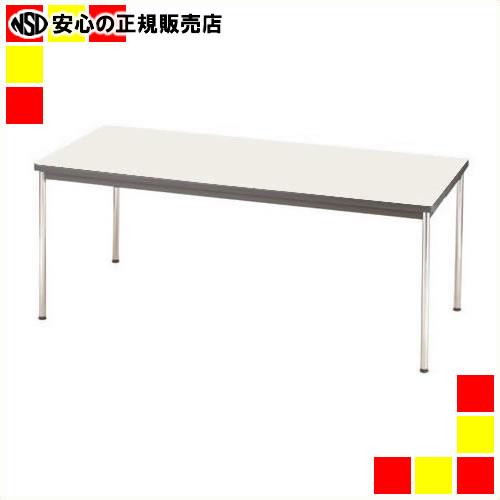 《 ジョインテックス 》 テーブル YH-R1875 ネオグレー