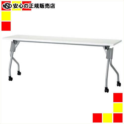 《 ジョインテックス 》 フォールディングテーブル YS-1845WH