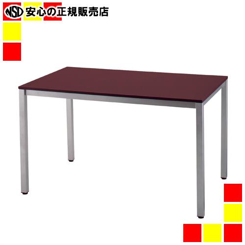 《 アール・エフ・ヤマカワ 》 ☆テーブル RFD-1275D ダークブラウン