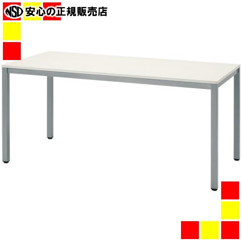 《 アール・エフ・ヤマカワ 》 ★テーブル RFD-1575W ホワイト