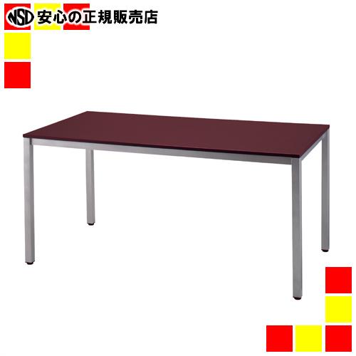 《 アール・エフ・ヤマカワ 》 ★テーブル RFD-1575D ダークブラウン