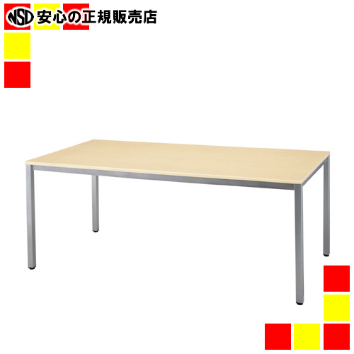 《 アール・エフ・ヤマカワ 》 ★テーブル RFD-1890N ナチュラル
