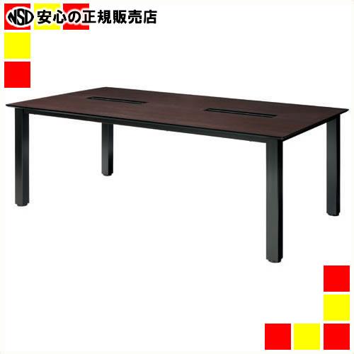 【キャッシュレス5%還元】《 ジョインテックス 》 テーブル PHT-2112