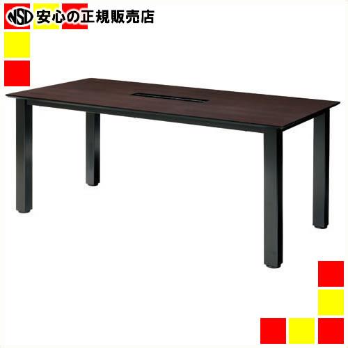 《 ジョインテックス 》 テーブル PHT-1890