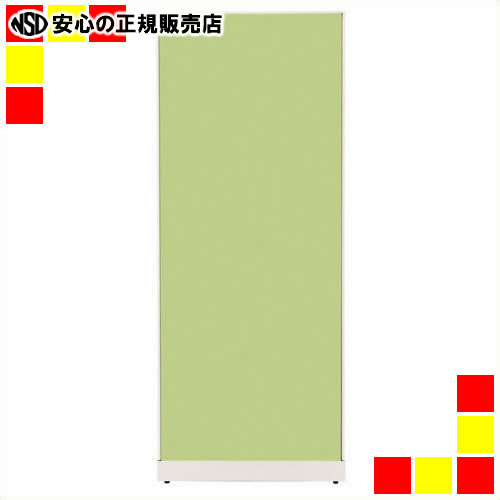 《 ジョインテックス 》 JKパネル JK-2080YG W800×H2000
