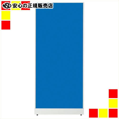 《 ジョインテックス 》 JKパネル JK-1670LB W700×H1600
