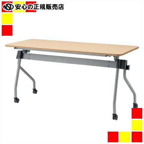 《 TOKIO 》 フォールディングテーブル NTA-N1560 NA