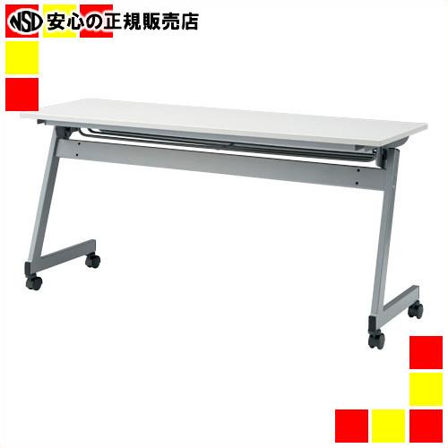 《 FRENZ 》 フォールディングテーブル FZN-1545 W