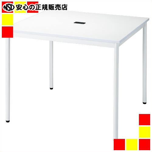 《 FRENZ 》 テーブル RM-990 ホワイト
