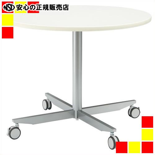 《 ジョインテックス 》 テーブル YR-K900 WH キャスター付