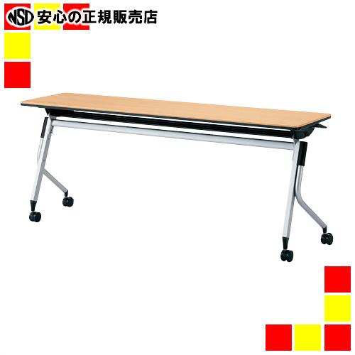 【キャッシュレス5%還元】《 プラス 》 会議テーブル リネロ2 LD-515 WM