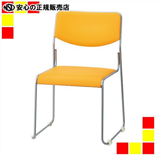【キャッシュレス5%還元】《 サンケイ 》 会議イス CM270-MZX レザー オレンジ