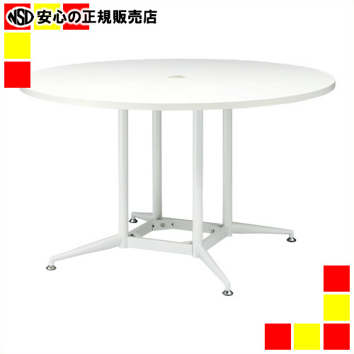 【キャッシュレス5%還元】《 アール・エフ・ヤマカワ 》 テーブル RFRDT-OA1200WL ホワイト