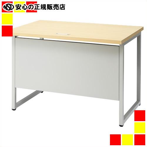 《 FIRST-G 》 ワークテーブル GT-1070 ナチュラル