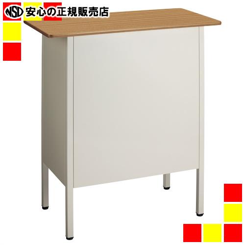 《 プラス 》 教卓 LS-4200N-10 H1000