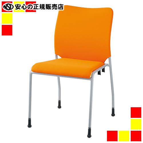【キャッシュレス5%還元】《 ジョインテックス 》 会議イス GK-31R オレンジ 肘無