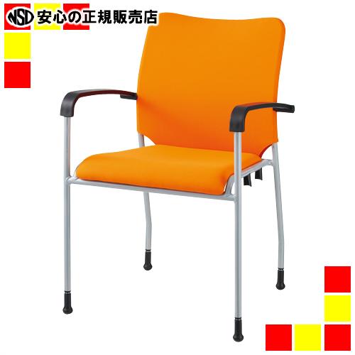 《 ジョインテックス 》 会議イス GK-A31R オレンジ 肘付