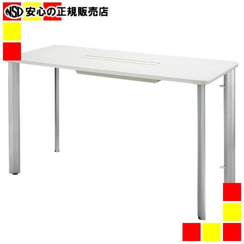 《 ジョインテックス 》 ハイテーブル YE-H1875 ホワイト
