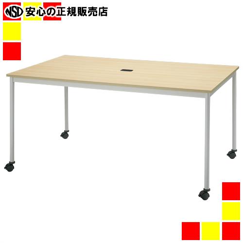 《 FRENZ 》 テーブル RM-1590C ナチュラル