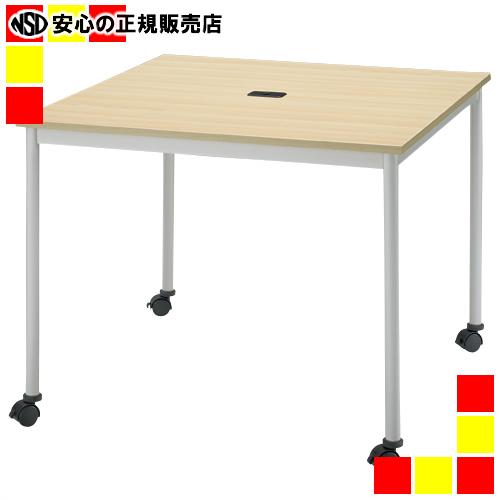 《 FRENZ 》 テーブル RM-990C ナチュラル