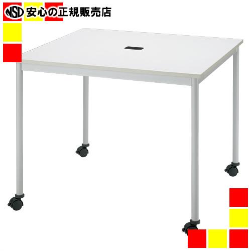 【キャッシュレス5%還元】《 FRENZ 》 テーブル RM-990C ホワイト