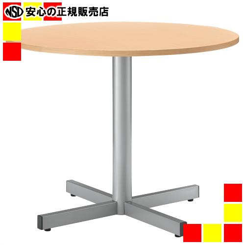 【キャッシュレス5%還元】《 ジョインテックス 》 テーブル RT-900 ナチュラル
