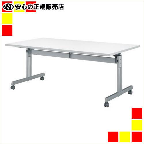 【キャッシュレス5%還元】《 ジョインテックス 》 センターフラップテーブル SFT-N1890NG
