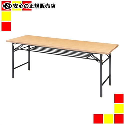 《 ジョインテックス 》 脚折りたたみテーブル SA-MS1860NA
