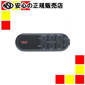 【キャッシュレス5%還元】パワーコムジャパン 無停電電源装置 WOW-700U