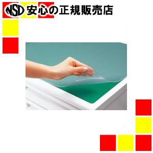 【キャッシュレス5%還元】プラス 抗菌デスクマットOAタイプ1.5mm 690X1390
