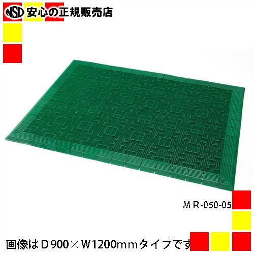 《 テラモト 》 テラロイヤル MR-050-056-7 900*1800mm若草
