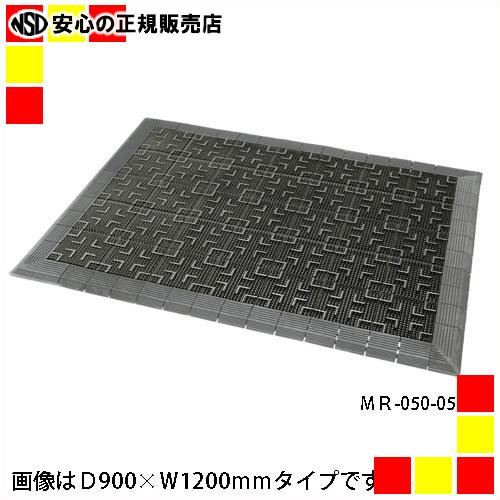 【キャッシュレス5%還元】《 テラモト 》 テラロイヤル MR-050-056-5 900*1800mm 灰