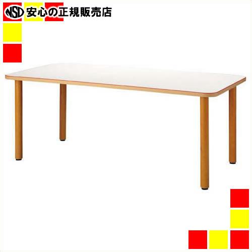 《 FRENZ 》 福祉用木製テーブル MT-1890 W